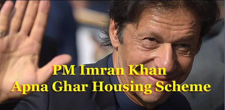naya pakistan housing authority