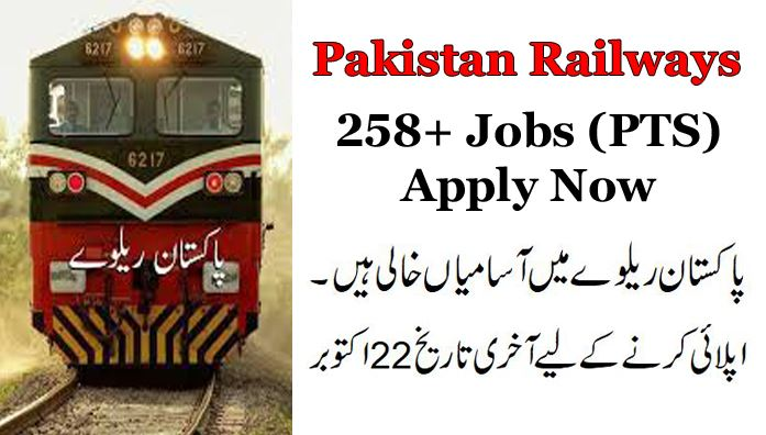 pakistan railways jobs october 2018 apply online form download