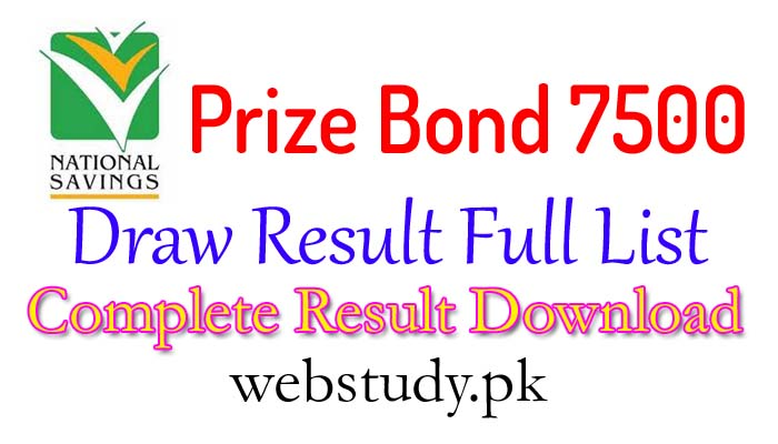 prize bond rs 7500 draw result download 15th april 2019