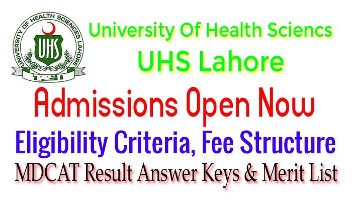 UHS Lahore Admission 2018