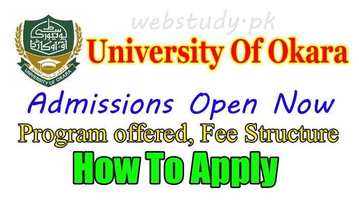 uo admission 2018