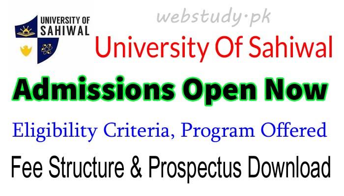 university of sahiwal admission 2018