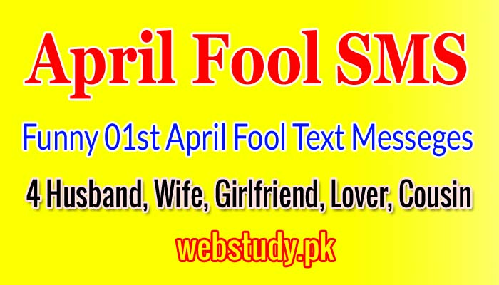 april fool sms funny text messeges