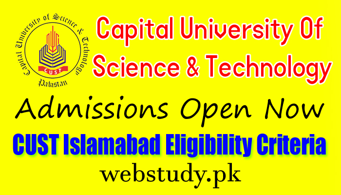 capital university of science and technology cust islamabad admission 2019