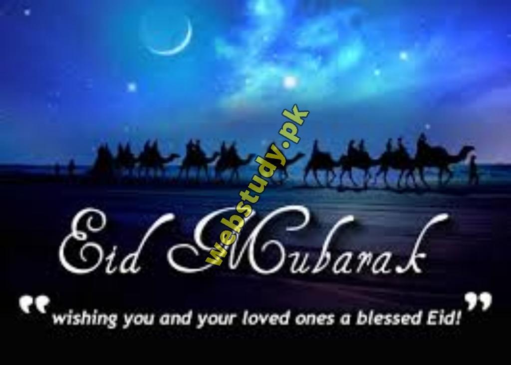 Eid-Mubarak-SMS-Eid-Mubarak-2019-SMS