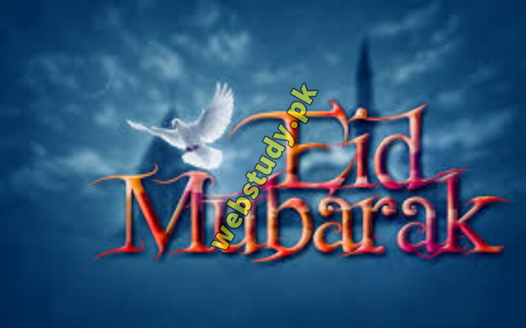 happy eid mubarak quotes