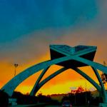 quaid e azam university islamabad admission 2019