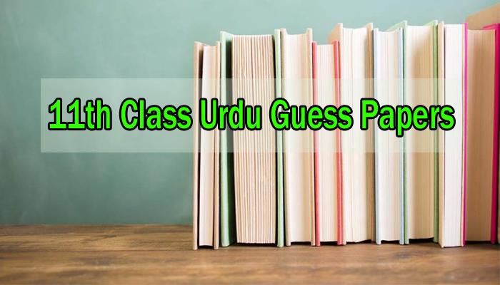 Inter 11th Class Urdu Guess Papers 2019   WebStudy
