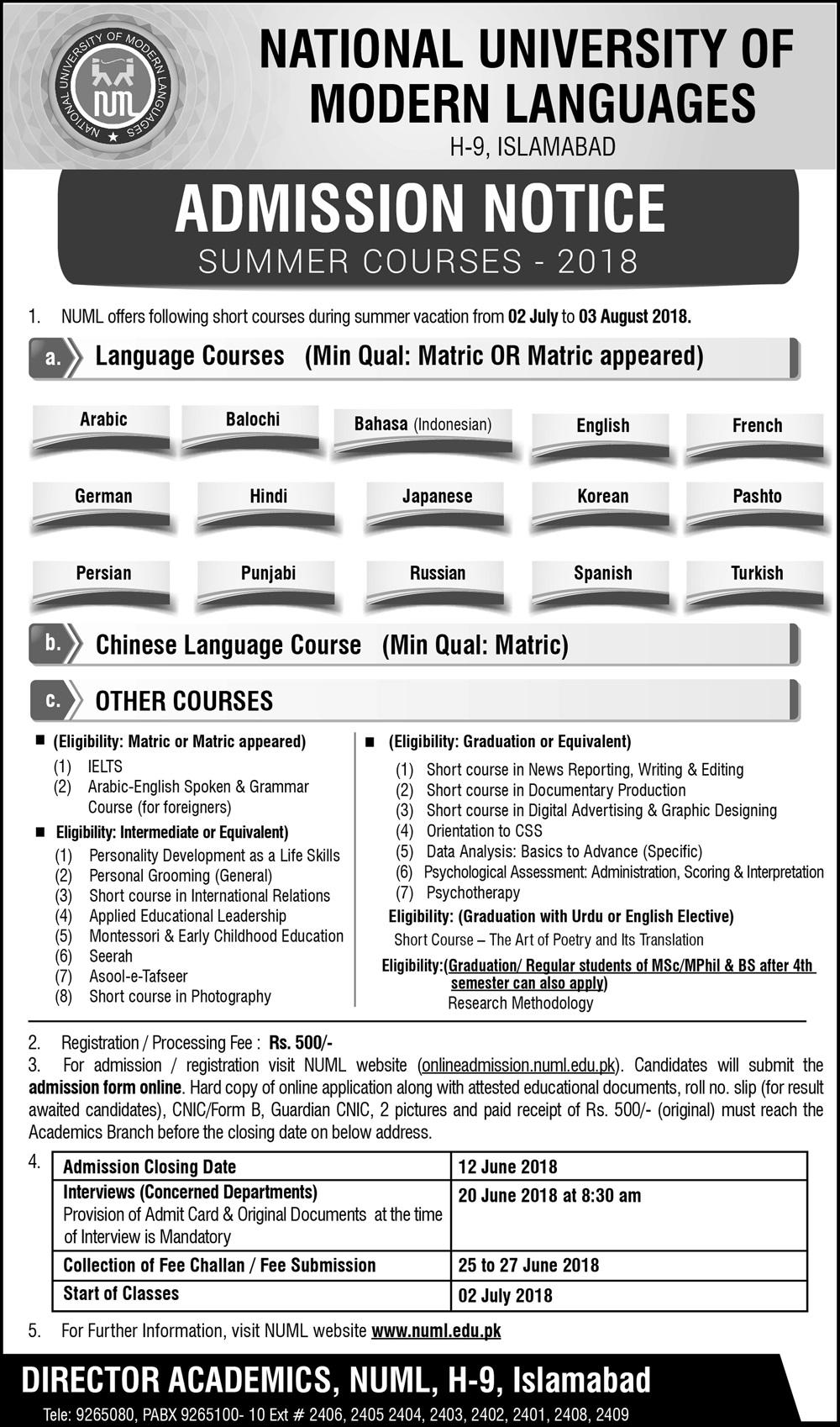 Summer-Short-Courses-in-NUML-Islamabad-2019