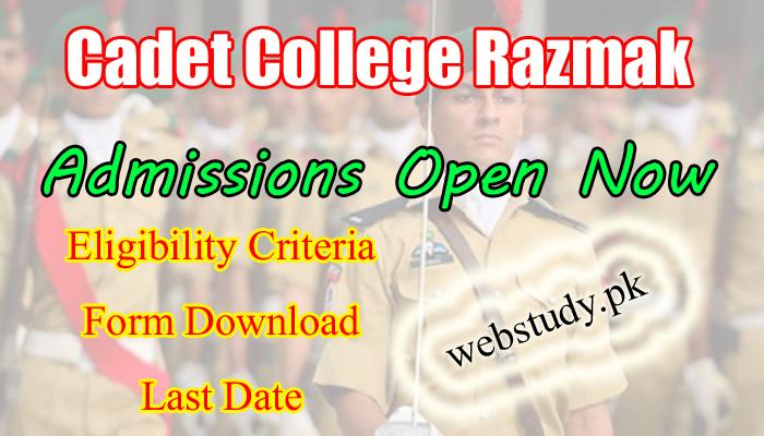 cadet college razmak admission 2019