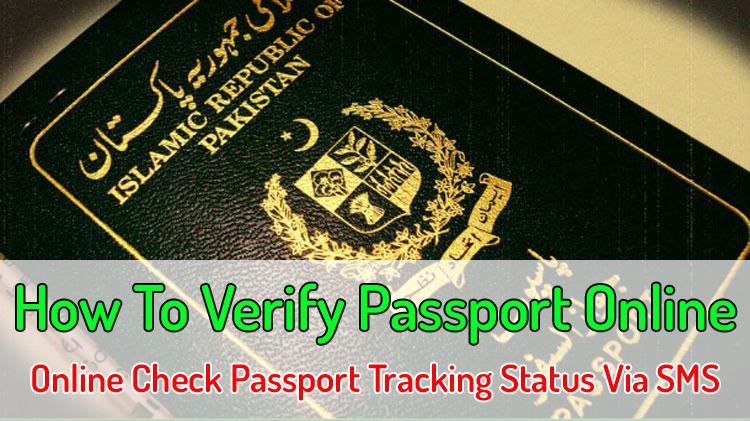 passport verification online