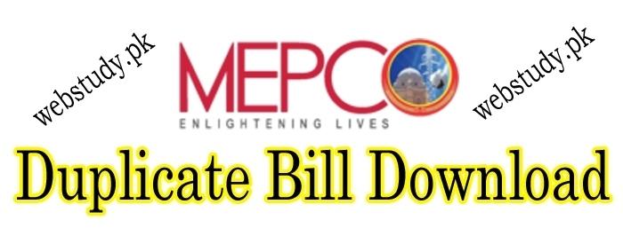 mepco duplicate bill copy download print