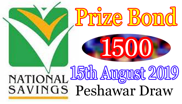 prize bond 1500 draw complete result download free 15th august 2019
