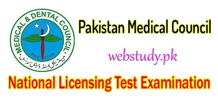 PMDC license examination test details