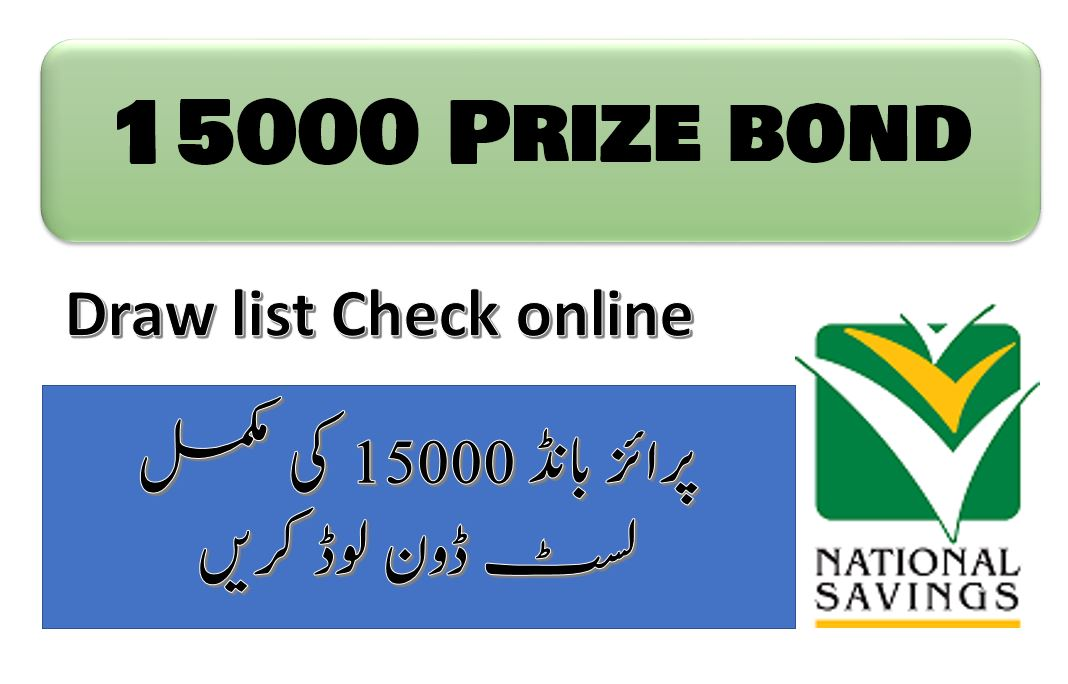 Rs 15000 Prize Bond List
